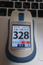 高血糖 画像