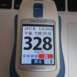 【体験談】高血糖とその症状とは?1型糖尿病患者が語る【危険】