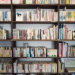 【☆】読書の方法を見直して、より良い読書習慣をつくっていきませんか