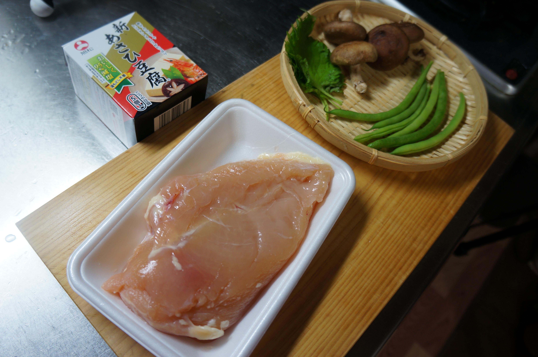 高野豆腐の肉詰めの材料