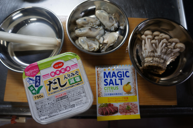 ネギ 牡蠣 しめじ 味噌 マジックソルト