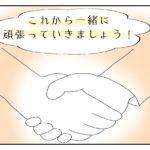 【☆】 1型糖尿病患者がはじめて栄養指導を受けた時の話【4コマ漫画】
