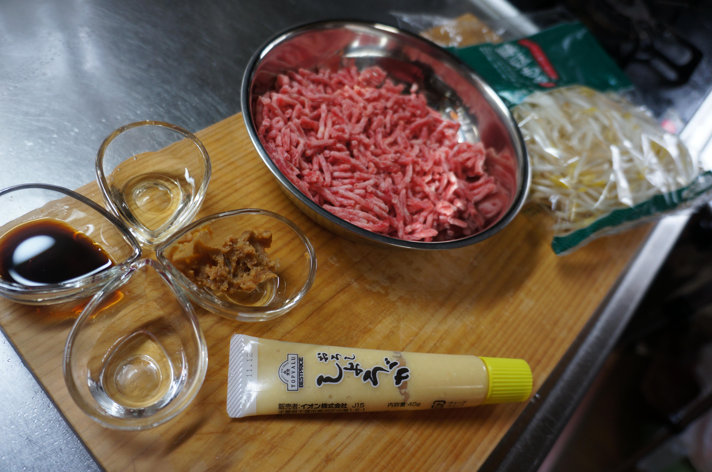 低糖質レシピ もやしの肉味噌炒めの材料