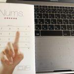 Nums(ナムス)は「トラックパッド革命」。ただの神アプリだった件