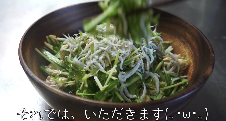 しらす ササミ 水菜 レシピ ダイエット