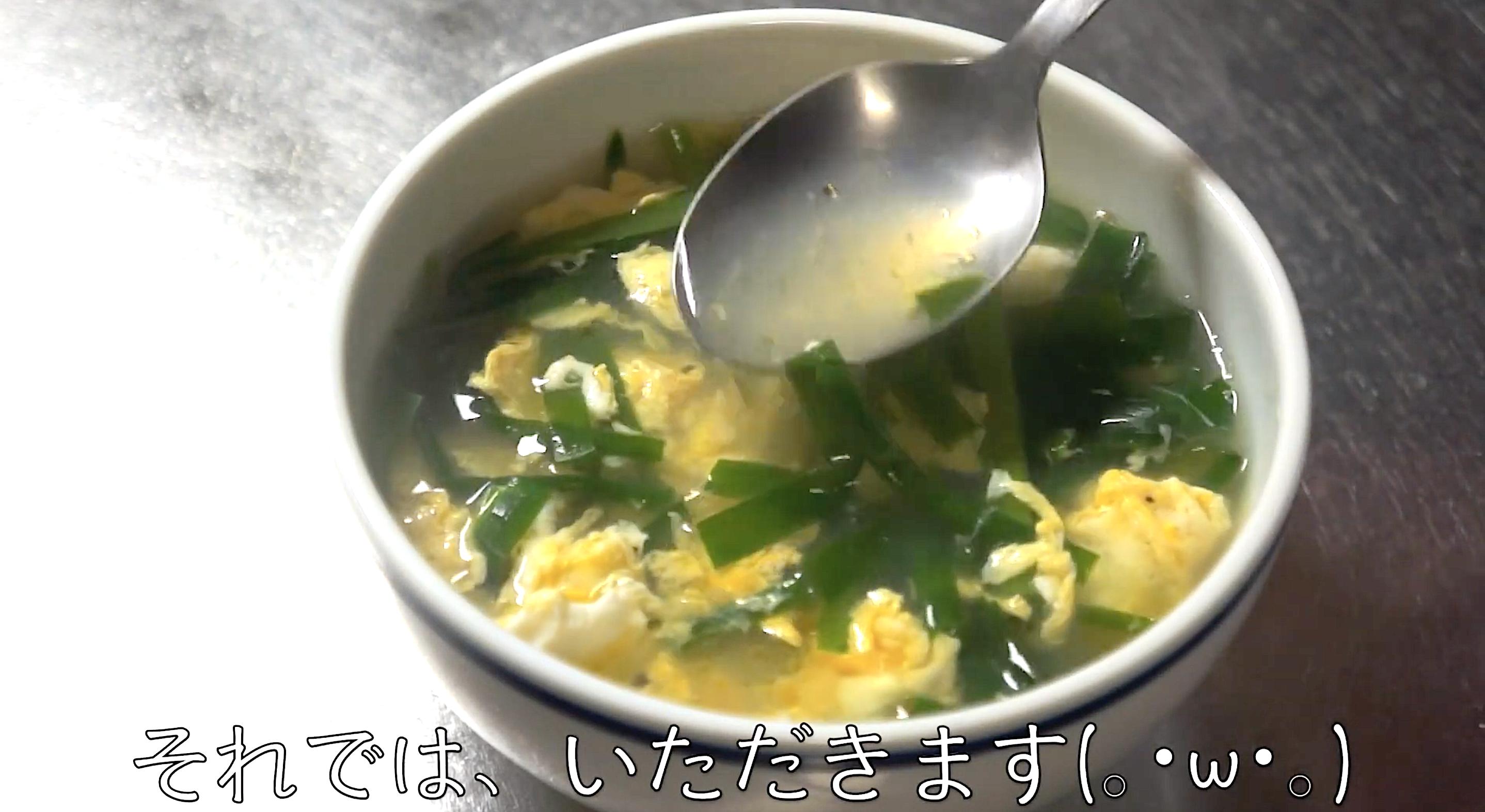 ニラ玉 スープ レシピ 低糖質