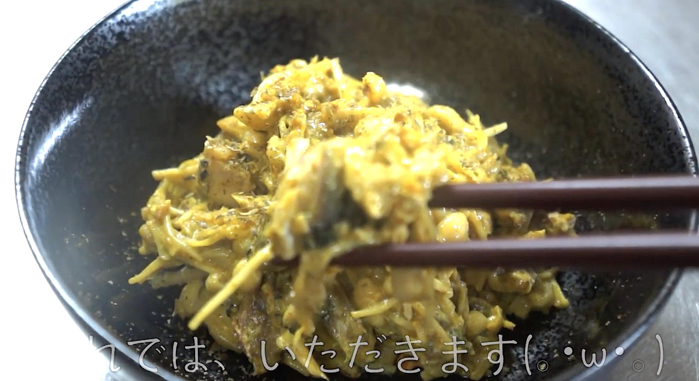 サバ缶 レシピ カレーマヨ炒め