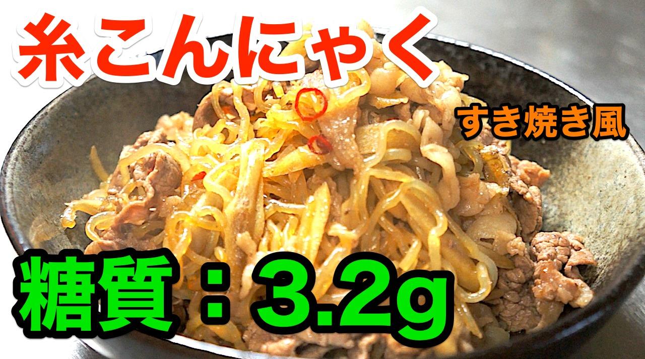 しぐれ煮 レシピ 牛肉 糸こんにゃく レシピ