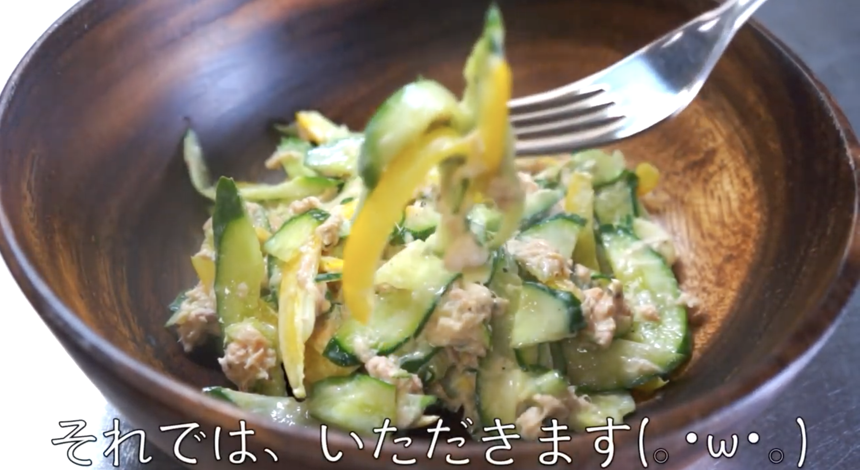 ツナマヨ 低糖質 ロカボ サラダ