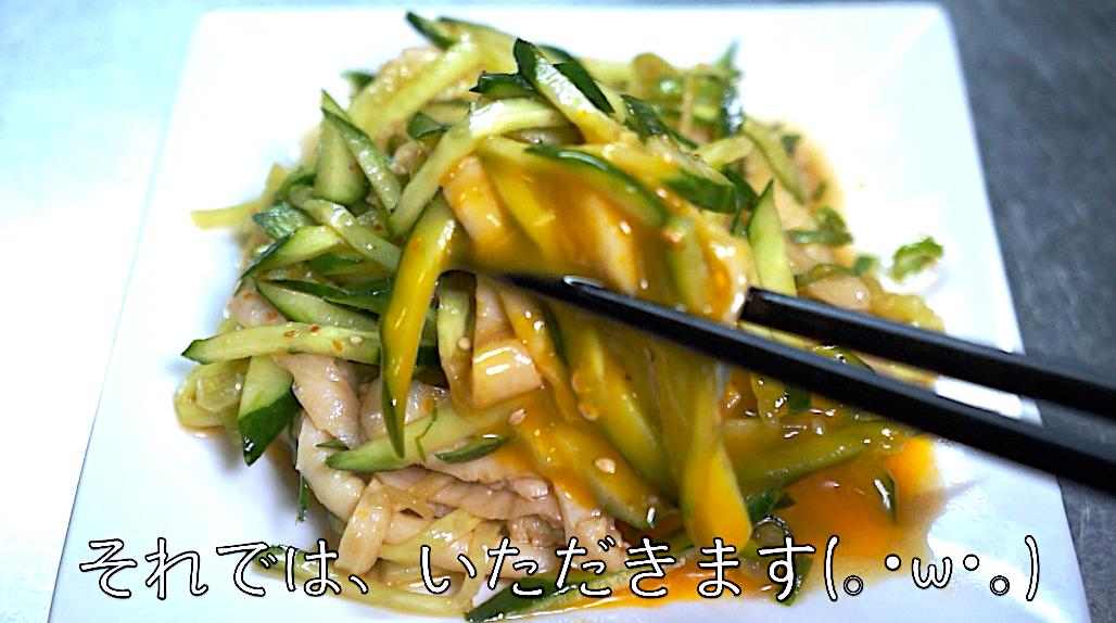 鶏皮 ポン酢 低糖質 レシピ