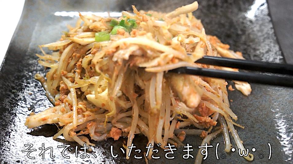 鮭フレーク レシピ ロカボ 低糖質