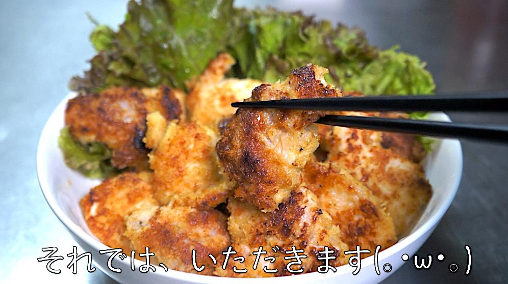 カツレツ 低糖質パン粉 レシピ 鶏肉