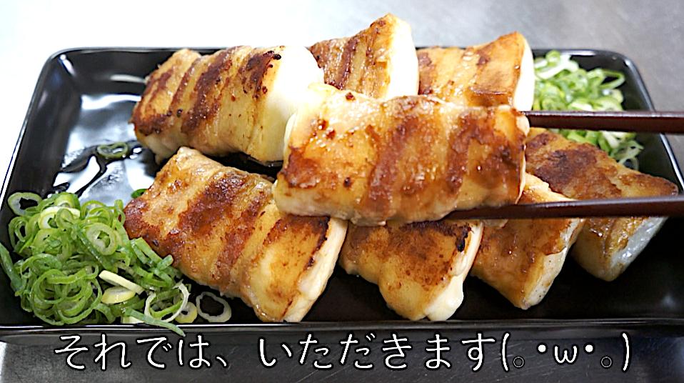 豚バラ 高野豆腐 レシピ 低糖質 人気