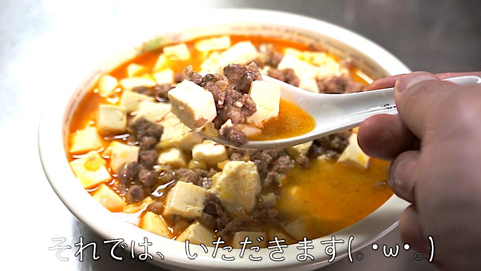 麻婆豆腐 作り方 レシピ 低糖質
