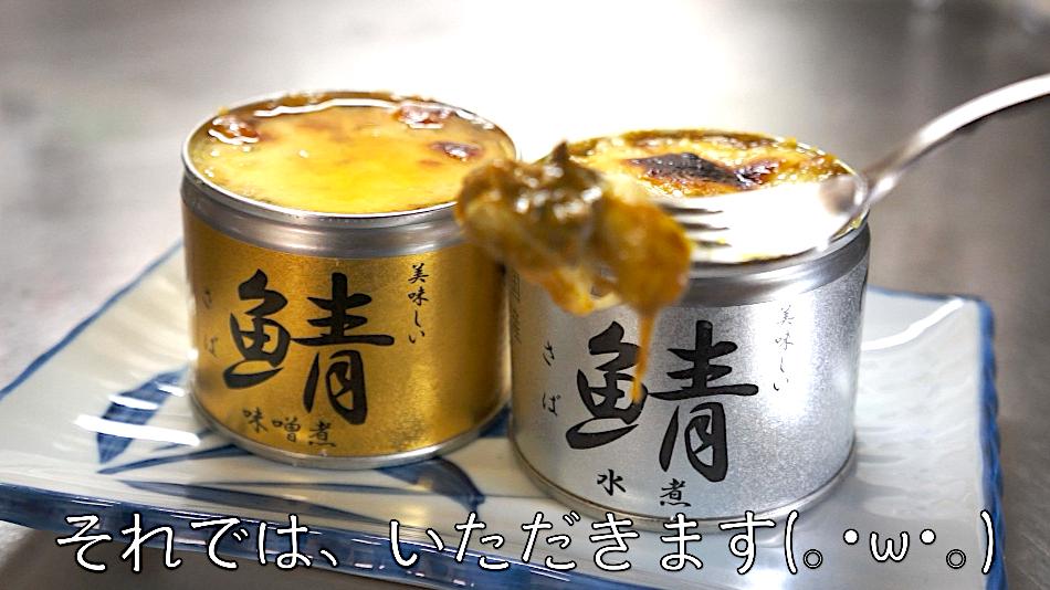 サバ缶 グラタン ズボラ レシピ 低糖質