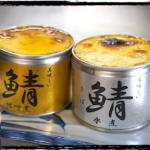 【ズボラレシピ】簡単なのに最高!「サバ缶グラタン」【動画(有)】