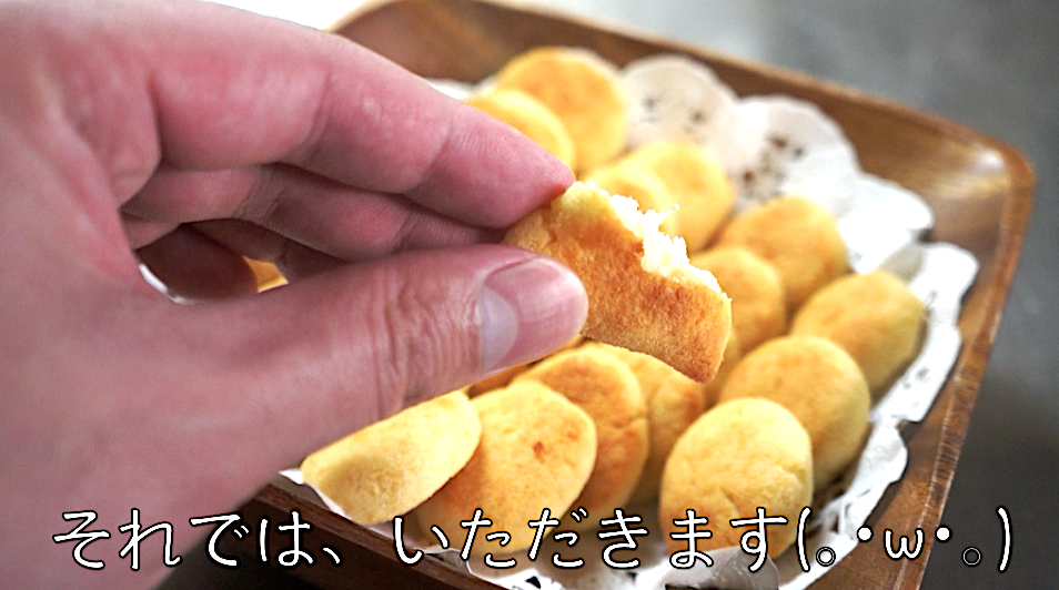 ダイエット おからパウダー スイーツ お菓子 レシピ