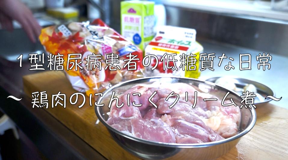 糖質制限 レシピ レタス 豚肉 低糖質