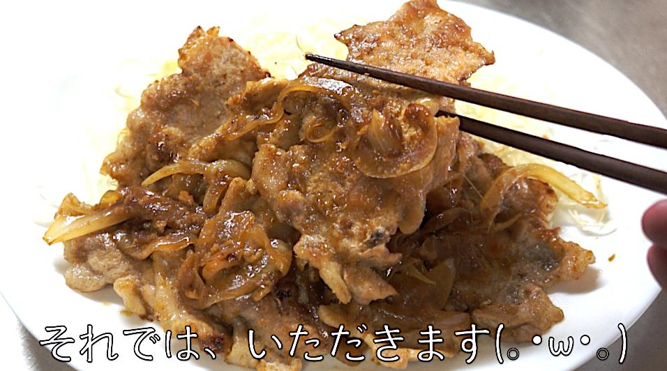 生姜焼き レシピ 料理
