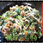 【低糖質レシピ】ダイエット中でもOK!「無限ほうれん草」【動画(有)】