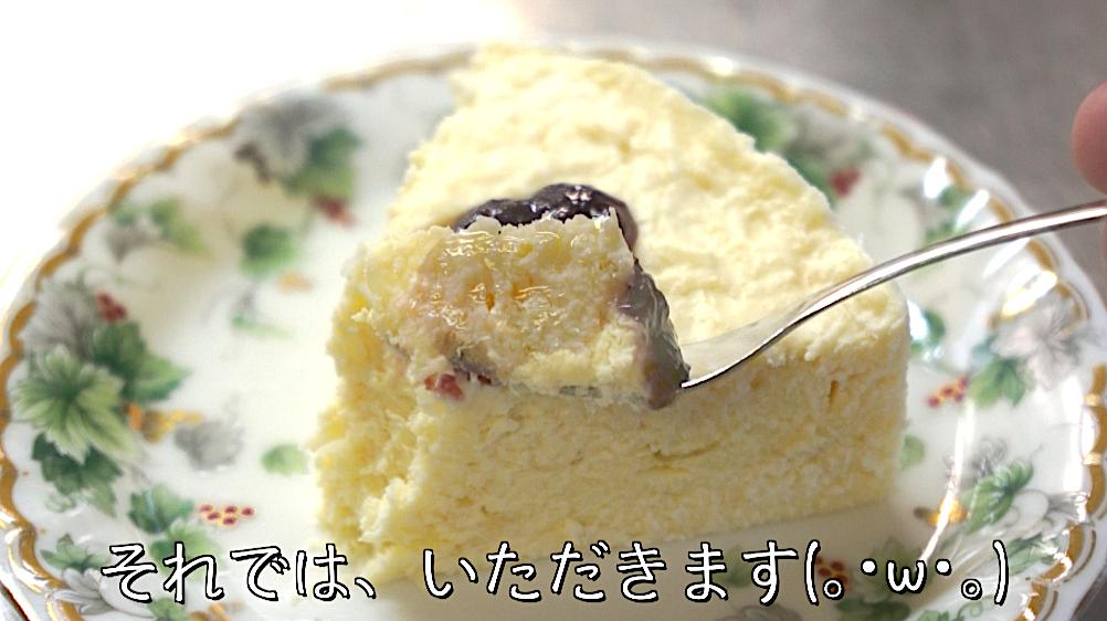 低糖質 レアチーズケーキ 作り方 レシピ 糖質制限