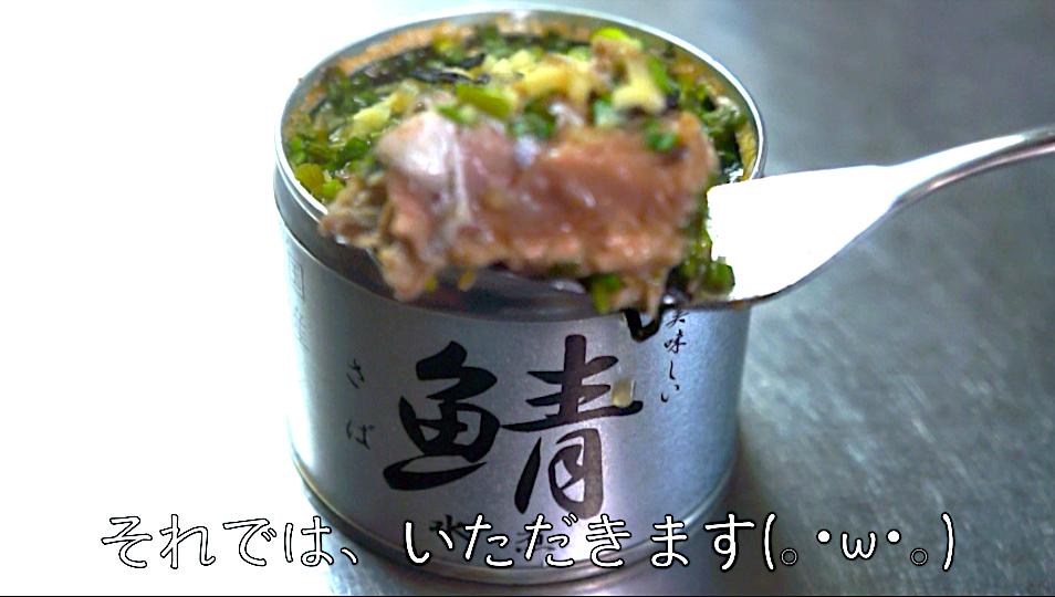 サバ缶 レシピ 低糖質 糖質制限