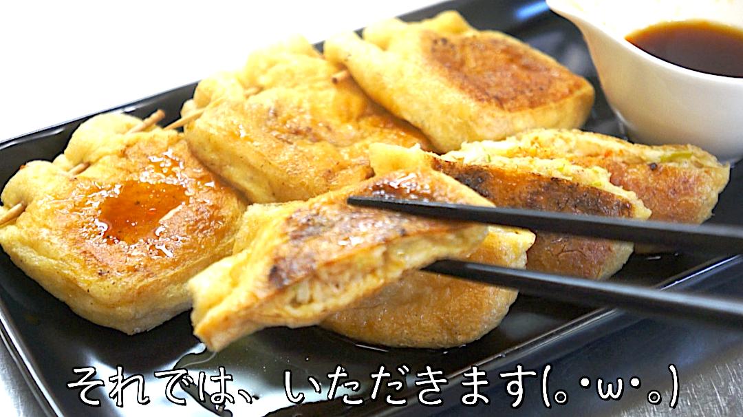 ツナ缶 チーズ 餃子 油揚げ レシピ 糖質制限