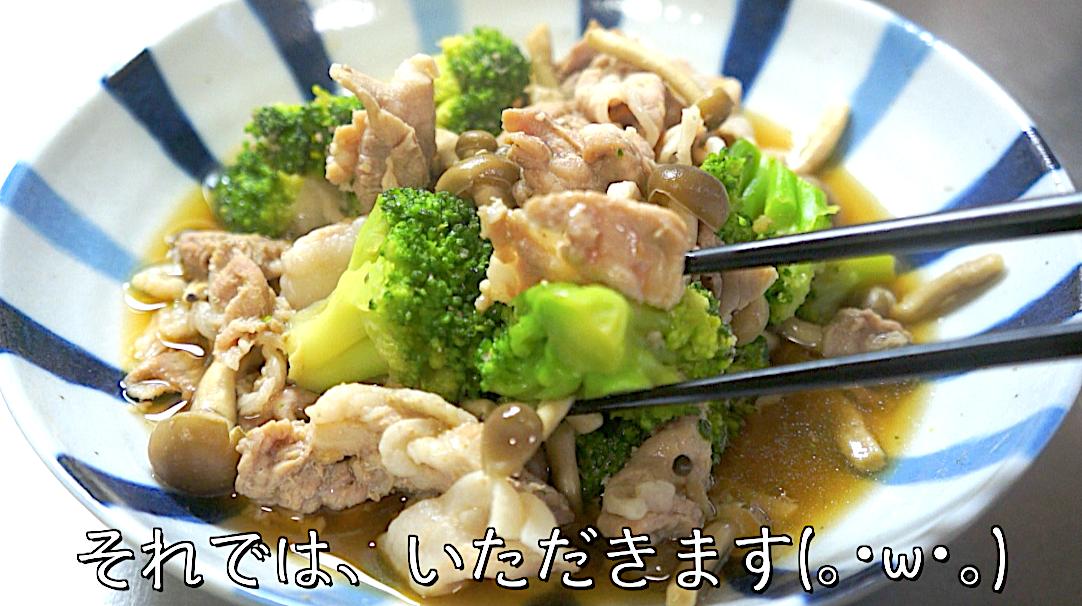 豚肉 レンジ 簡単 レシピ 低糖質