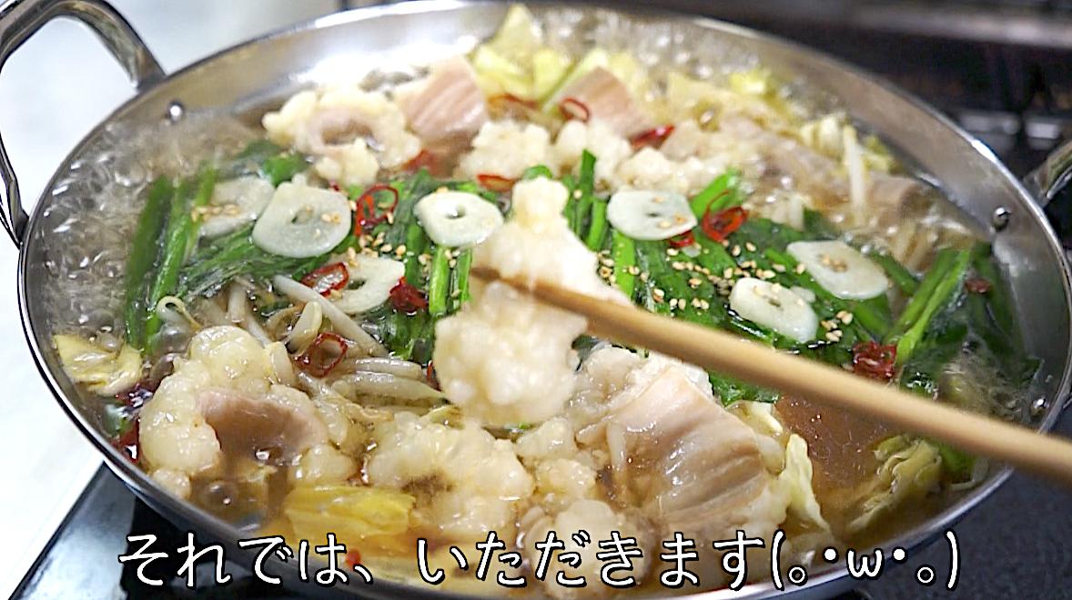 もつ鍋 レシピ 作り方 材料