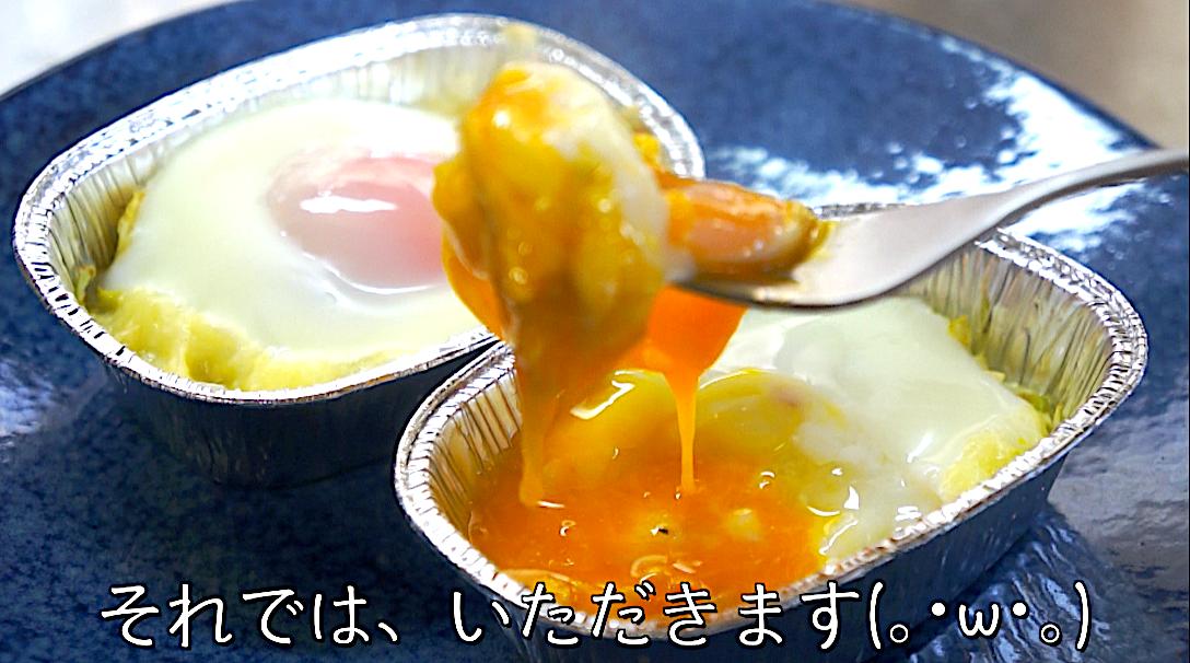 キャベツ ココット 低糖質 朝食レシピ