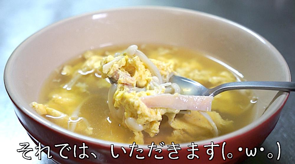 かき玉スープ 低糖質 レシピ 糖質制限