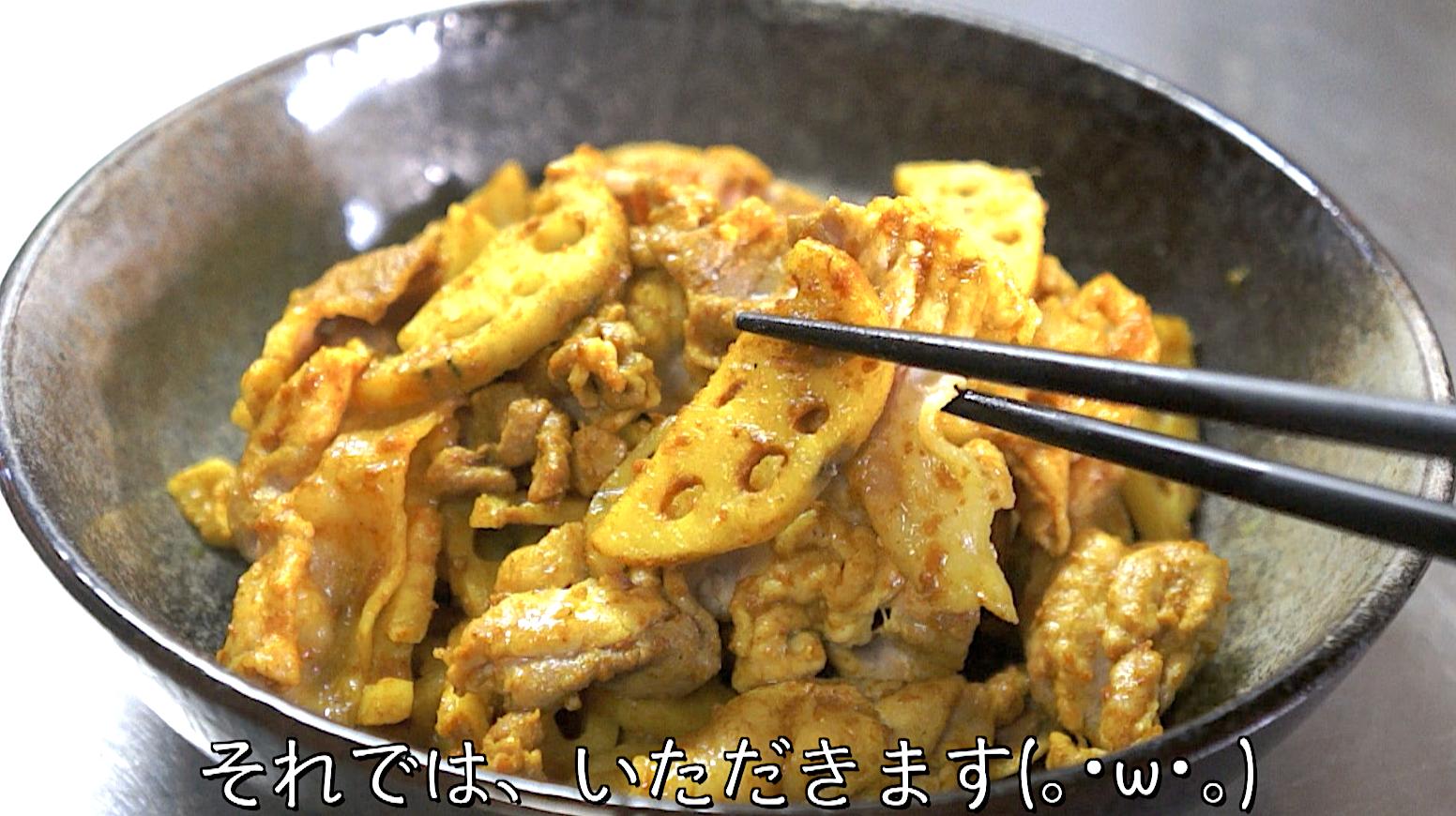 豚肉 蓮根 カレー炒め 糖質制限