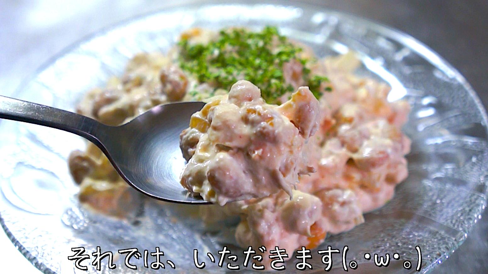 大豆 ツナ缶 レシピ 糖質制限