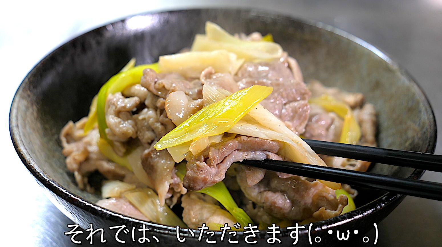 豚肉 白ネギ 糖質制限 レシピ