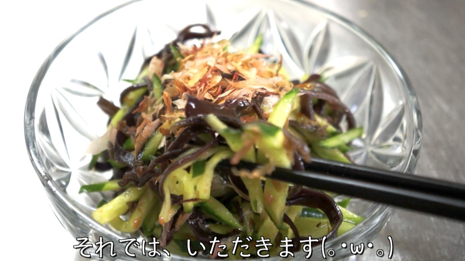 キクラゲ きゅうり レシピ