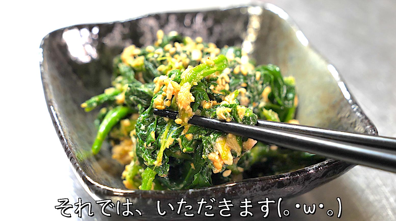 ツナ缶 ほうれん草 レシピ 作り置き