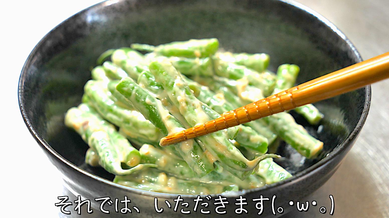 インゲン 簡単 レシピ