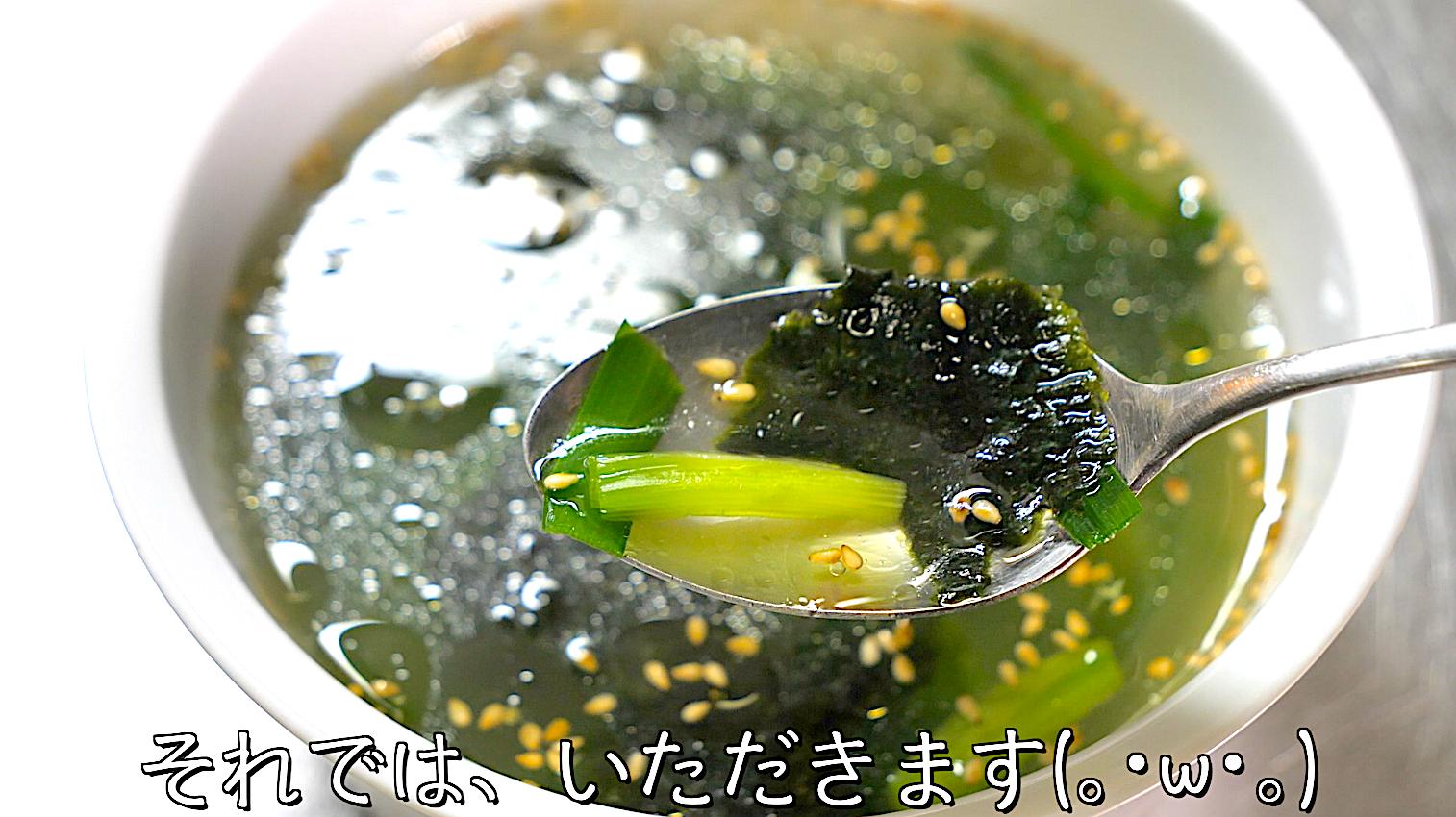 中華 スープ レシピ