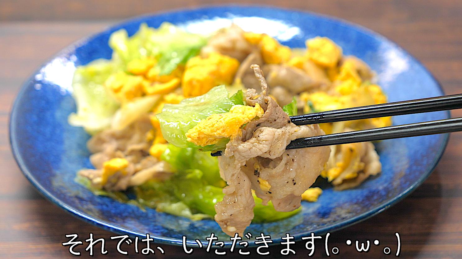 豚肉 レタス レシピ ダイエット