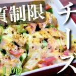 【巻かないから楽チン♬】とろけるチーズが最高☆「オクラベーコン」【動画(有)】