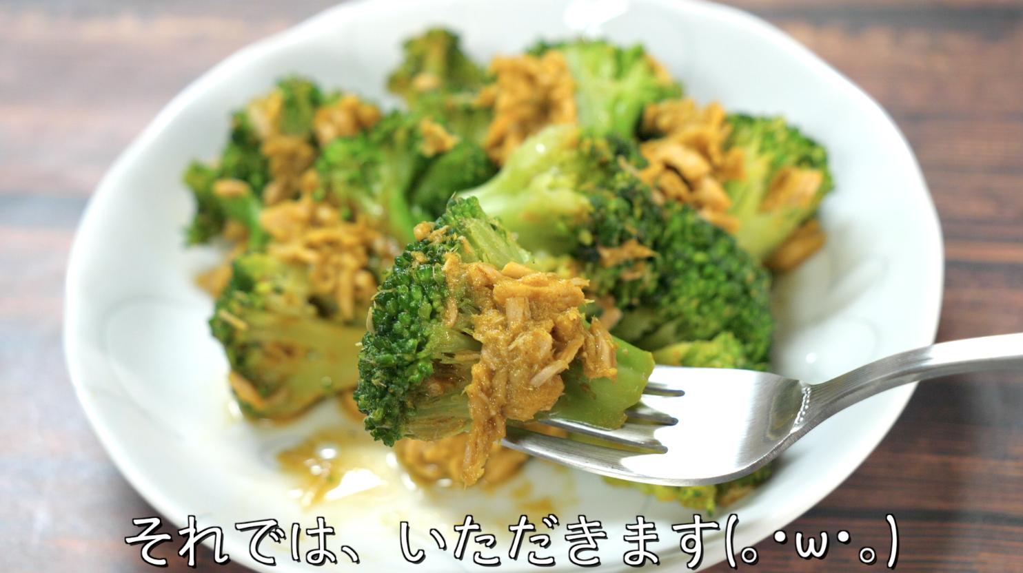 ブロッコリー レシピ 簡単 サラダ