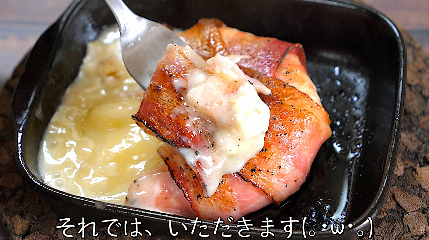 カマンベールチーズ ベーコン レシピ