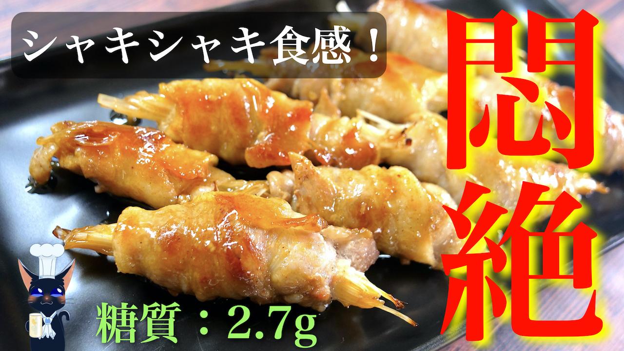 豚バラ肉 レシピ 糖質制限
