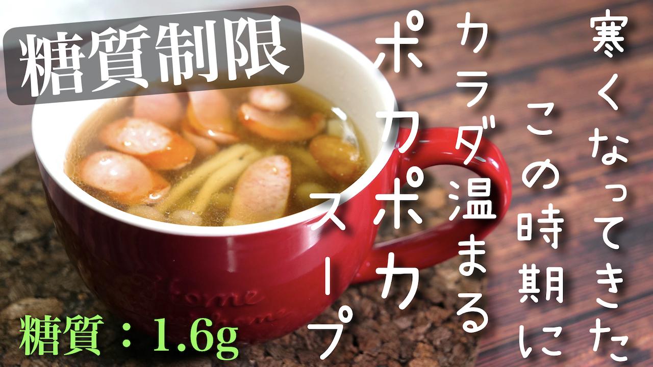 キノコ コンソメ スープ レシピ