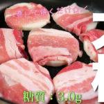【ボリューム100点満点☆】巻いて焼くだけでこんなに旨い!「大根の豚バラ巻き」の作り方【低糖質レシピ】