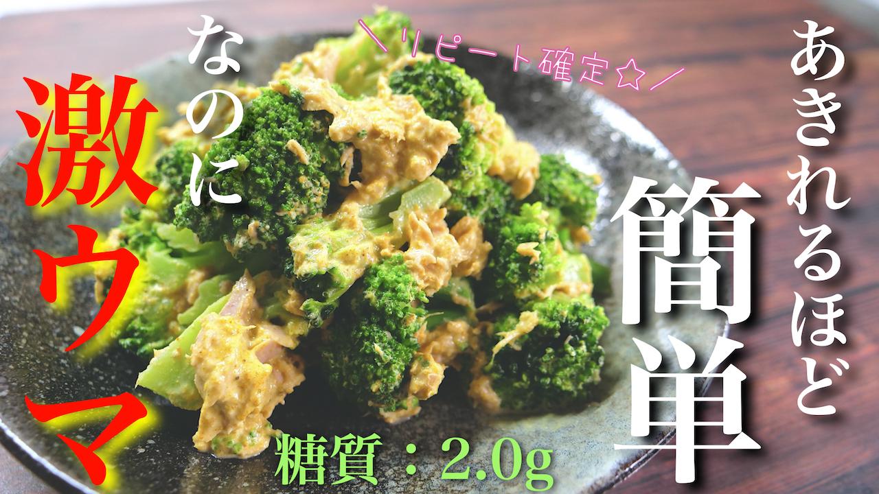 ブロッコリー ツナ缶 サラダ レシピ