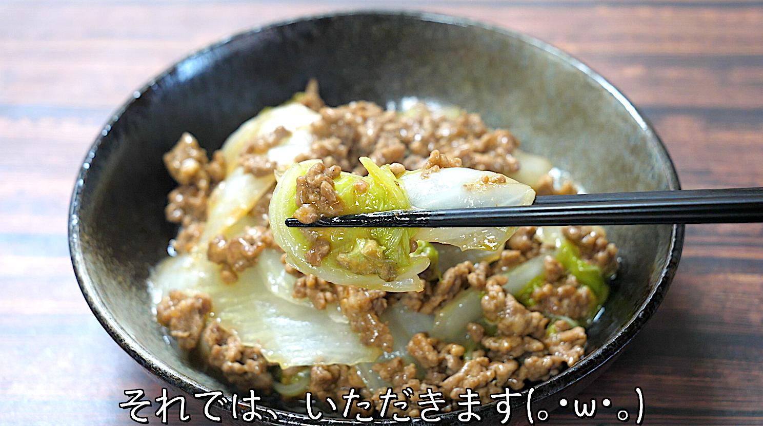 白菜 レシピ ひき肉