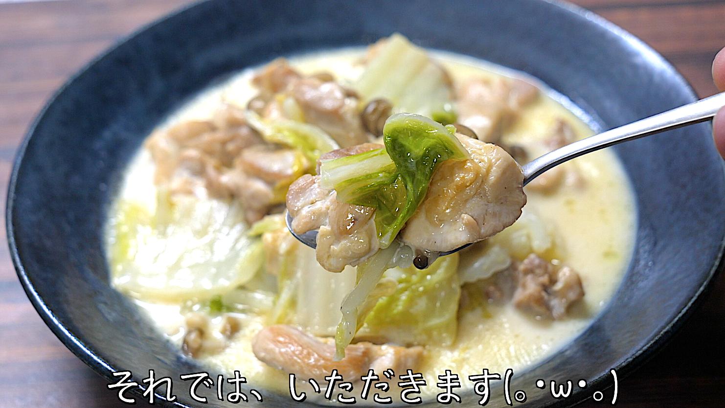 鶏肉 クリーム煮 レシピ 低糖質