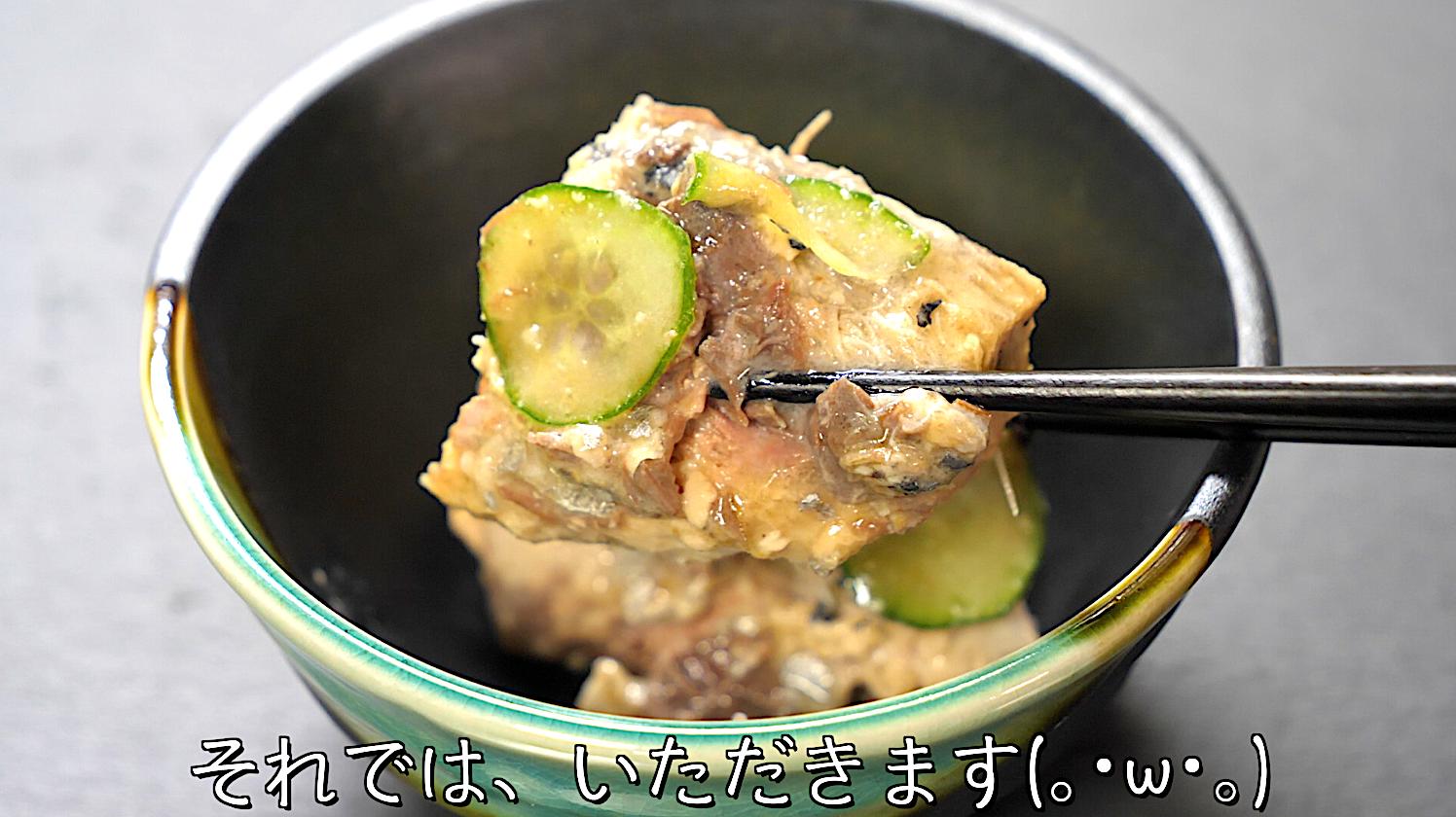 サバ缶 小鉢 レシピ 低糖質 アレンジ