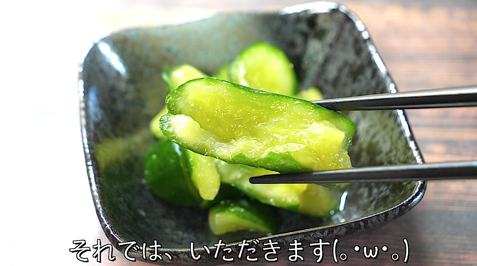 きゅうり 漬物 レシピ ダイエット